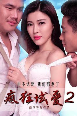 Download Film Crazy Love 2 (2016) 720p HDRip Subtitle Indonesia