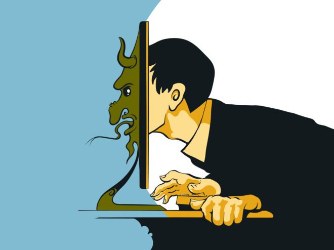 Anonimato en la red y libertinaje digital