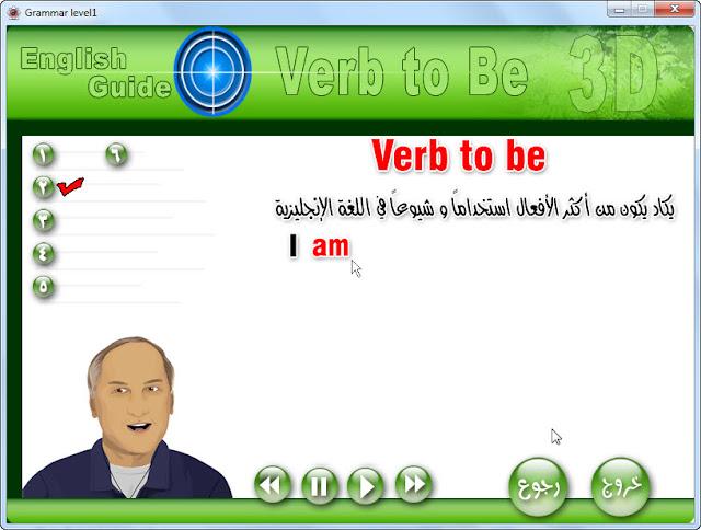 برنامج دليل تعلم الانجليزية- اقوى كورس لتعليم الانجليزية فى مصر