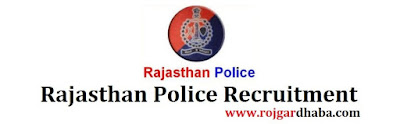 Rajasthan Police Job Notification, Rajasthan Government Jobs For Police.