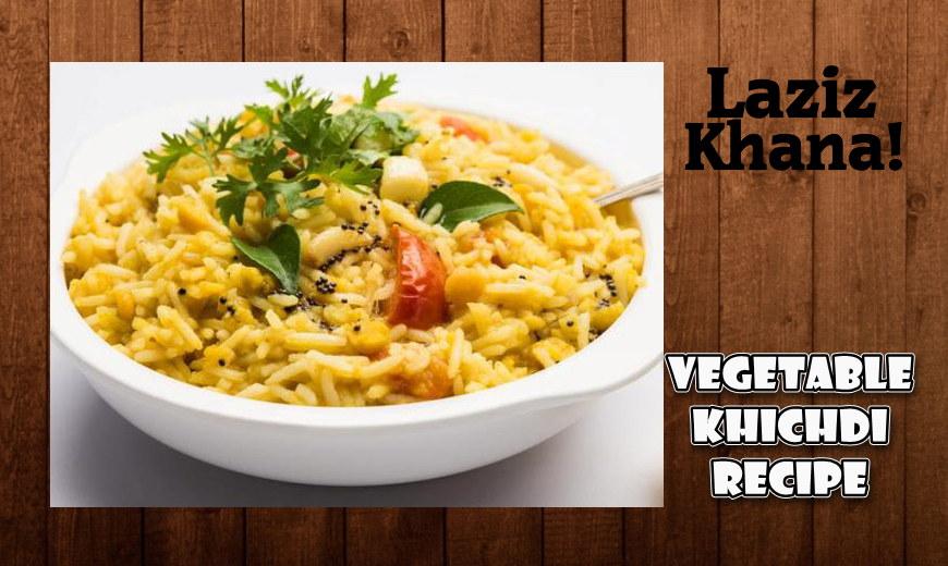 वेजिटेबल खिचड़ी बनाने की विधि - Vegetable Khichdi Recipe in Hindi