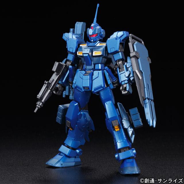 HGUC 1/144 Gundam Pale Rider HADES mode [Metallic ver.]