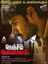 Nenjil Thunivirundhal (2017) HDrip Tamil Full Movie Watch Online