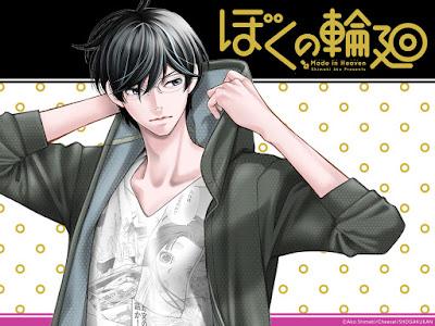 Boku no Rinne de Ako Shimaki