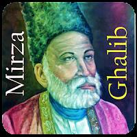 Shayari of Mirza Ghalib