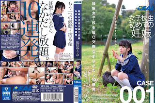 XRW-244 Pregnant School Girls Assistance ○ Dating's A Namanaka 10 Barrage Yuna Himekawa