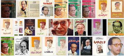 ᐊ مكتبة مصطفى محمود الإلكترونية d984d982d8b7d8a9-d8b