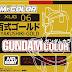 MR Hobby Hyaku Shiki Gold Paint - Release Info