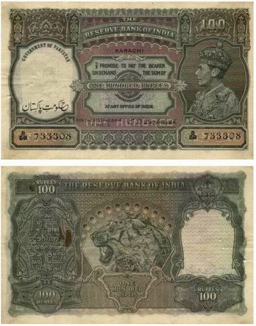 A Collection of Old Pakistani Currency Notes - Pakistan Hotline