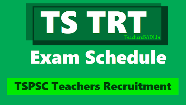ts trt exam schedule,ts trt hall tickets,ts trt results,ts trt answer key,tspsc trt certificates verification dates,tspsc teachers recruitment final selection list results,sgt pet lp sa sa ped teachers