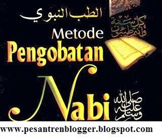 Buku Pengobatan Nabawi