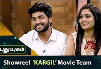 Kargil Movie Team Interview in Showreel | Puthuyugam Tv