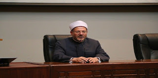 عاجل.. الإفتاء تعلن غدا المتمم لشهر لرمضان والأربعاء أول أيام عيد الفطر