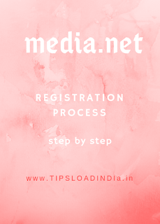 Media.net account registration, media.net new account, media.net publisher account registration