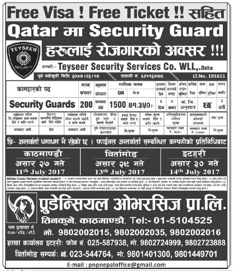 Free Visa Free Ticket Jobs in Qatar for Nepali, Salary Rs 41,350