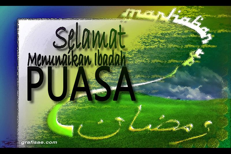 Kumpulan Kartu Ucapan Ramadhan dan Puasa Terbaru 2012