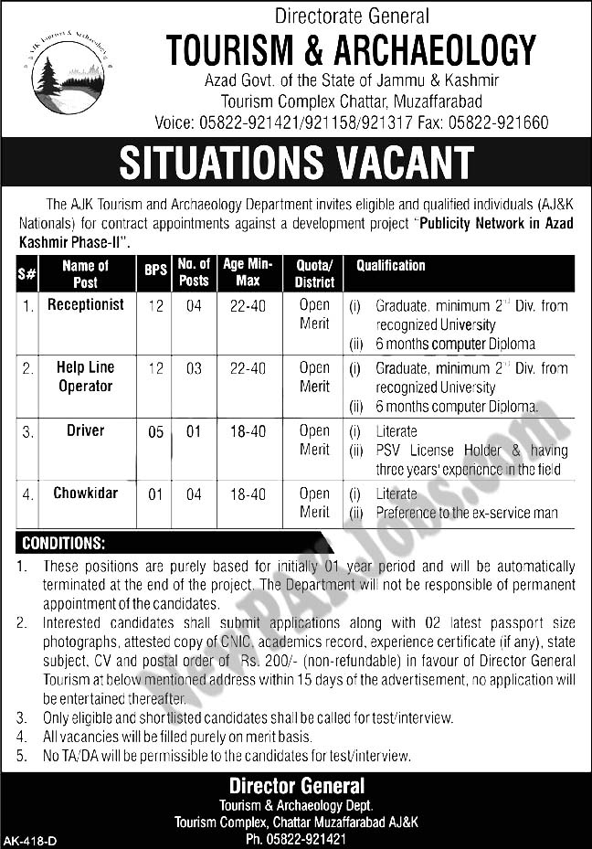 jobs-in-ajk-tourism-and-archaeology