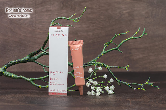 Clarins Extra Firming Yeux Регенерирующая, омолаживающая сыворотка для кожи вокруг глаз: отзывы