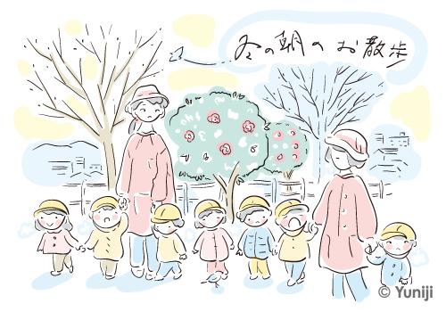 園児たちと保育士のお散歩のイラスト