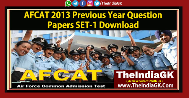 AFCAT 2013 Previous Year Question Papers SET-1 Download