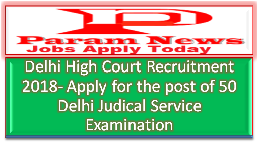 delhi-high-court-recruitment-50-posts-paramnews