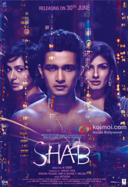 full cast and crew of Bollywood movie Shab 2017 wiki, Arpita Chatterjee, Raveena Tandon Shab story, release date, Shab Actress name poster, trailer, Video, News, Photos, Wallapper