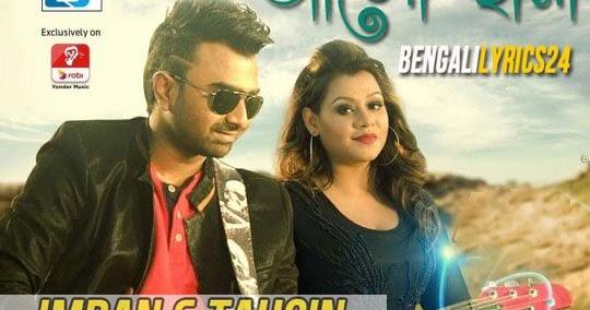 bangla movie song download mp3