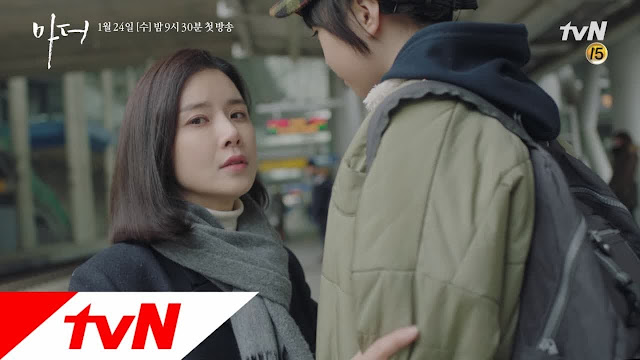 tvN新水木劇《Mother》新預告 李寶英:能叫老師媽媽嗎?