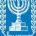 Israel se destaca en interesantes rankings internacionales