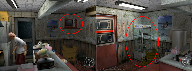 Manpukuken Ramen (Shenmue I) has an old red TV on a shelf (left) and a drinks cooler (right).