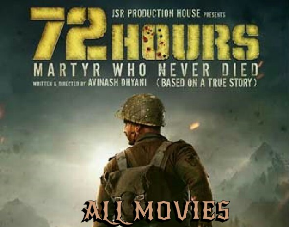 72 Hours: Martyr Who Never Died Movie pic