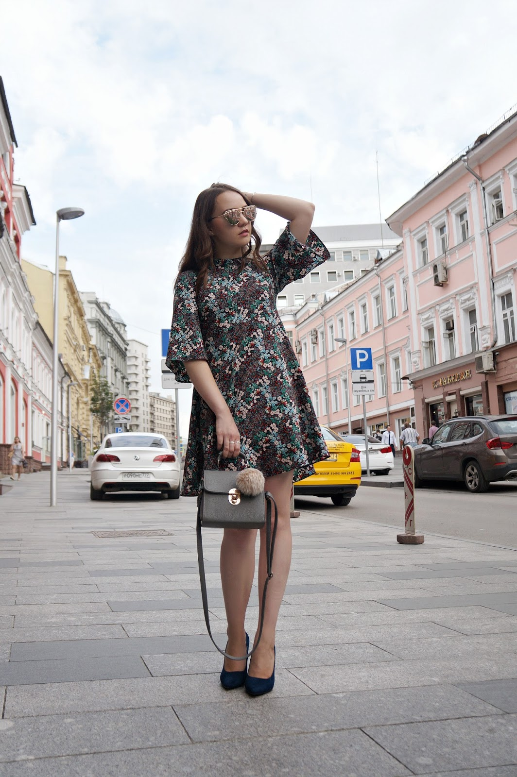 Fashion Blog | Alina Ermilova | Printed Dress