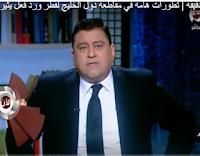 برنامج 90 دقيقه حلقة الثلاثاء 4-7-2017 مع معتز الدمرداش