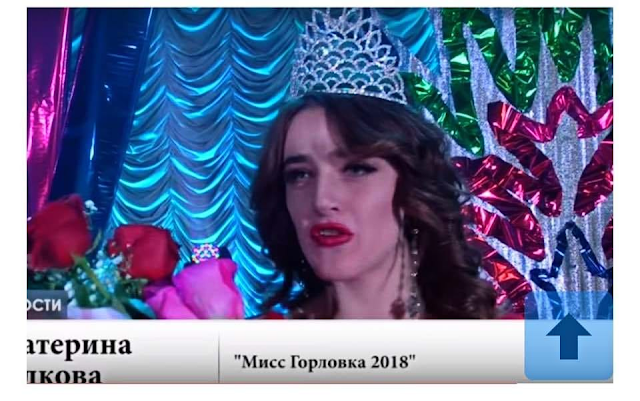 """""""Міс"""" окупованої Росією Горлівки."""