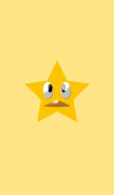 Duck's face star