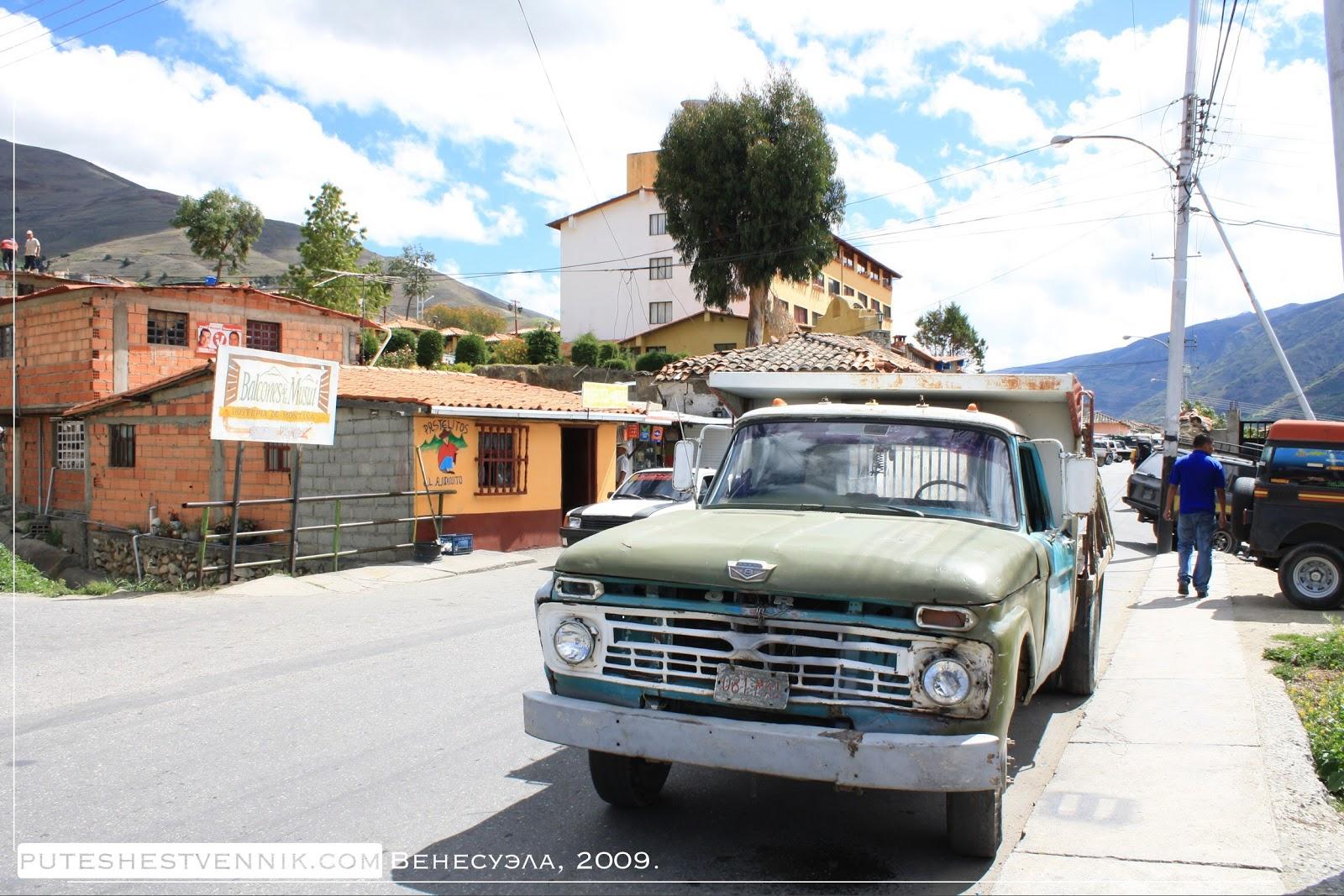 Старинное авто в Венесуэле