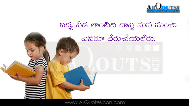 English Friendship Images-Nice English Friendship Life Quotations With Nice Images Awesome English Motivational Messages Online Life Pictures In English Language Fresh Morning English Messages Online Good English Friendship Messages And Quotes Pictures Here Is A Today Friendship English Quotations With Nice Message Good Heart Friendship Life Quotations Quotes Images In English Language English Awesome Life Quotations And Life Messages Here Is a Latest Business Success Quotes And Images In English Langurage Beautiful English Success Small Business Quotes And Images Latest English Language Hard Work And Success Life Images With Nice Quotations Best English Quotes Pictures Latest English Language Kavithalu And English Quotes Pictures Today English Friendship Thoughts And Messages Beautiful English Images And Daily Good Morning Pictures Good AfterNoon Quotes In Teugu Cool English New English Quotes English Quotes For WhatsApp Status  English Quotes For Facebook English Quotes For Twitter Beautiful Quotes In AllQuotesIcon English Friendship quotes In AllquotesIcon.