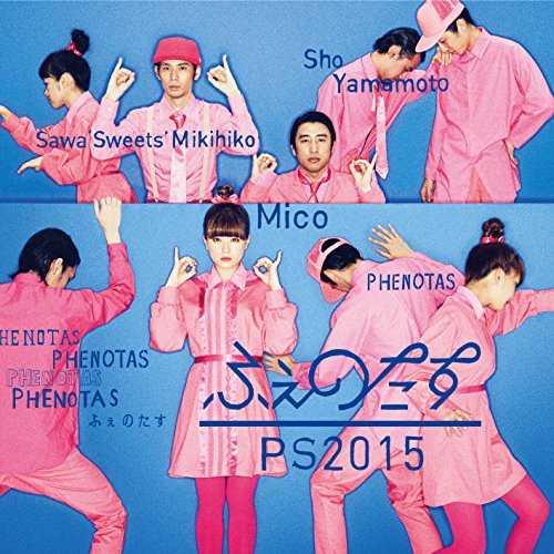 [Album] ふぇのたす – PS2015 (2015.03.11/MP3/RAR)