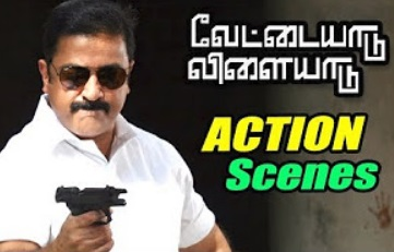Vettaiyaadu Vilaiyaadu full movie fight scenes | Kollywood best fight scenes | Kamal mass fight