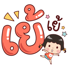 PangGuan Big Font