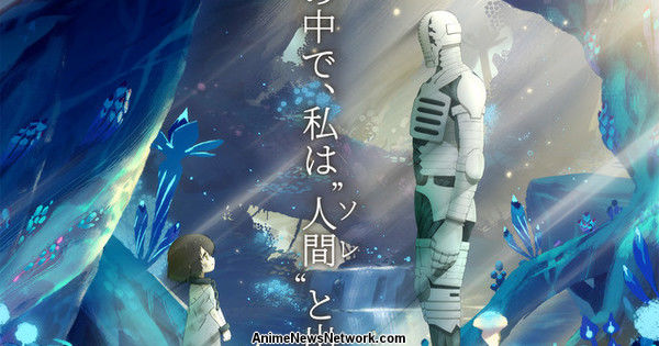 Manga 'Somali to Mori no Kamisama' Mendapat Adaptasi Anime Pada Fall 2019