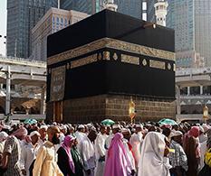 travel umroh sunnah