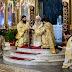 Η Δεσποτική Εορτή της Πεντηκοστής στην Ιερά Μητρόπολη Φθιώτιδος