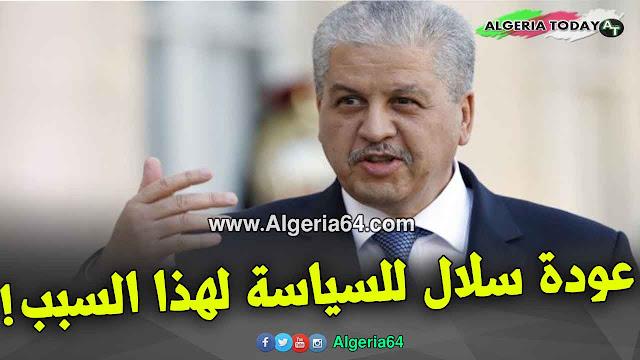 عبد المالك سلال يعود إلى الواجهة السياسية في الجزائر لإدارة الحملة الإنتخابية لعبد العزيز بوتفليقة