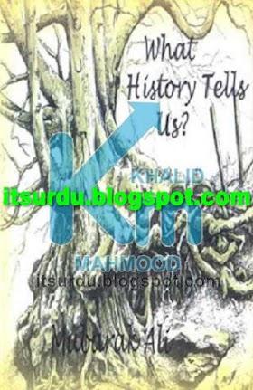 What History Tells Us By Dr Mubarak Ali