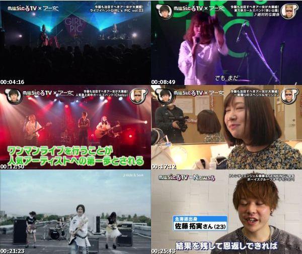 [TV-Variety] musicる TV – 2016.11.29