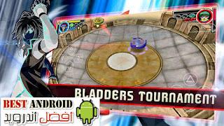 تحميل لعبه Spin Blade: Metal Fight Burst 2 مجانا للاندرويد برابط مباشر، تنزيل أللعبه من ميديافير، بأخر إصدار، العب بيبليد، لعبه صراع البلابل، تنزيل لعبه بي بتل ، بي باتول، تحميل لعب اندرويد الحديثه،العاب Apk