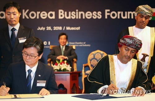 S. Korea, Oman ink deal on smart city project