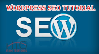 WordPress SEO Tutorial Guide in Hindi