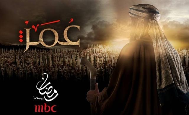 UMAR IBN KHATTAB - T V SERIES - AMAZING !!! | The Final Revelation